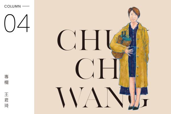 王君琦專欄:女子式沉思,關於安妮華達的《幸福》