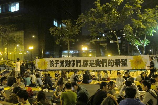 覺青出社會!太陽花世代的政治覺醒之路