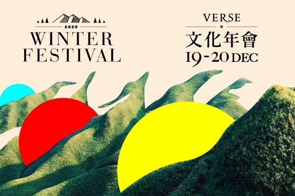 VERSE WINTER FESTIVAL 2020