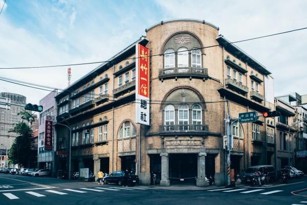 新竹市舊城區:一座三百年老城的嶄新青春