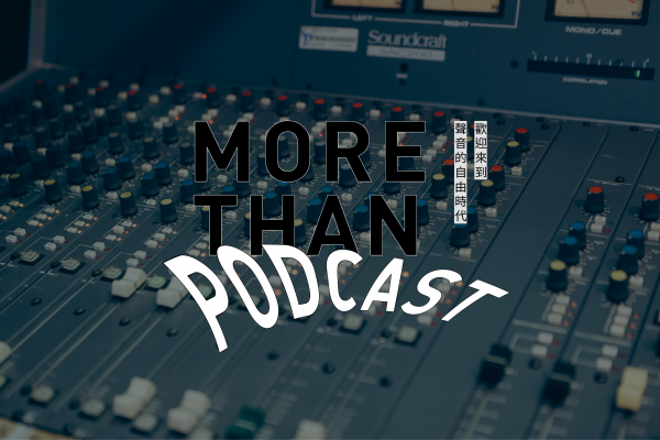 More Than Podcast