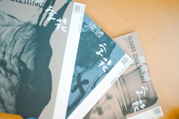 香港文學雜誌《字花》:現在是一場記憶的戰爭