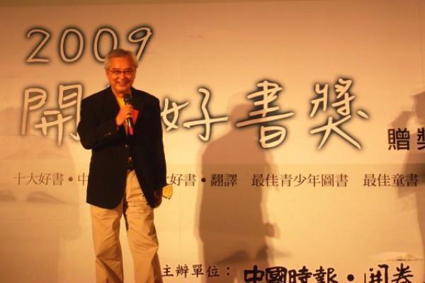 聯經出版發行人林載爵:以中文當作國際語言,將台灣出版推進黃金時代