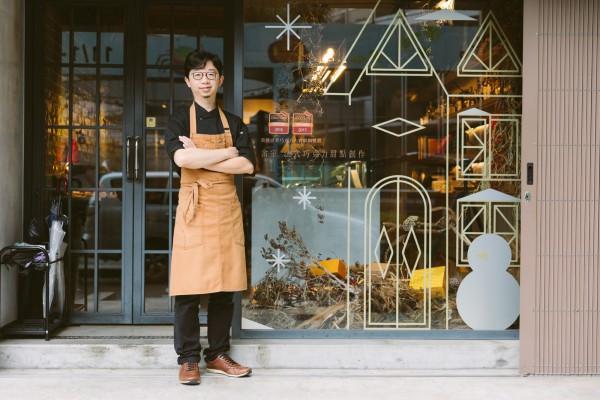 一方巧克力包裹台灣風味:專訪畬室主廚鄭畬軒