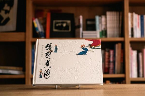 武俠導演胡金銓的動畫遺產:《張羽煮海》結合中式傳奇與台灣海洋風情