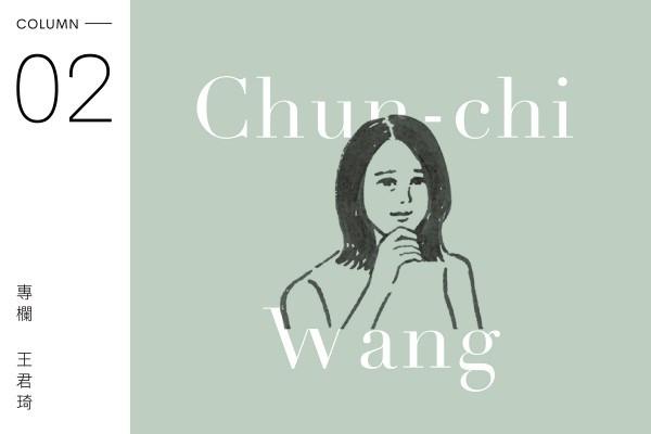 王君琦專欄:銀幕上的裁縫與欲望