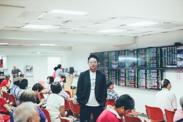羅申駿如何透過設計改變老牌大慶證券?