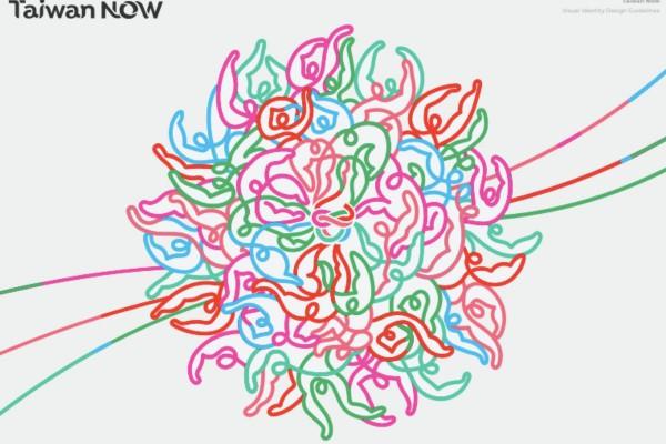 台日藝術交流,共結一朵繁盛之花:專訪Taiwan NOW總策畫林曼麗