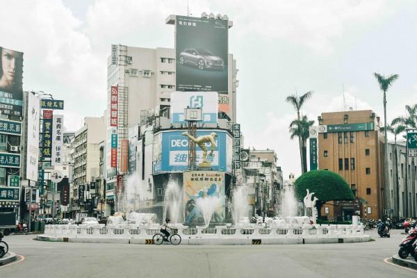 嘉義市:阿里山腳下,那個發光的緩慢之城