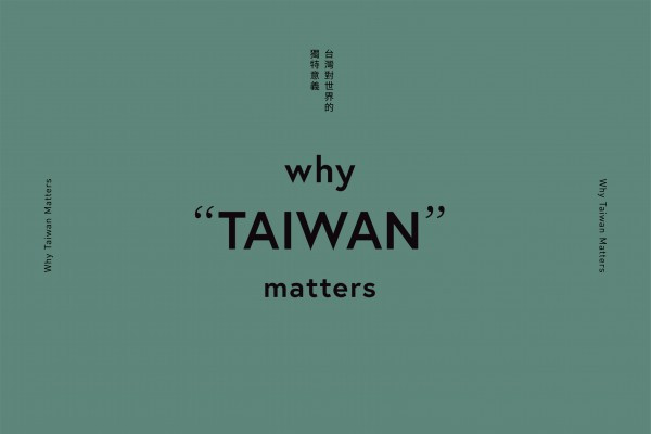 Why Taiwan Matters?