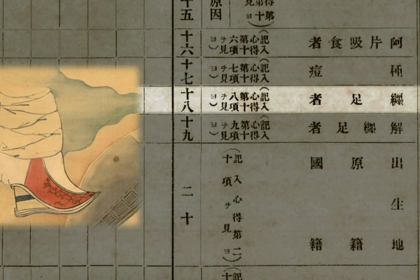 生成中的台灣未來檔案:《未完成的任務》從歷史中開創新局