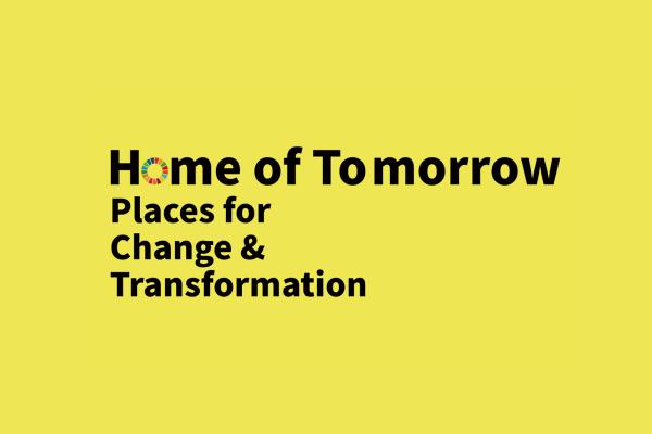 新北 ✕ MIT全球徵件:實踐安居樂業的承諾