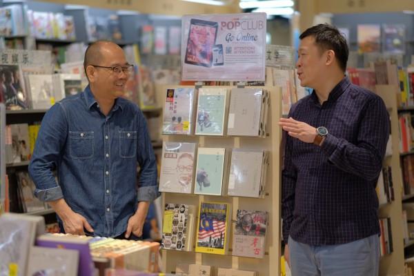 曾翎龍VS.周若鵬:如何在馬來西亞讓文學書籍佔領暢銷榜?