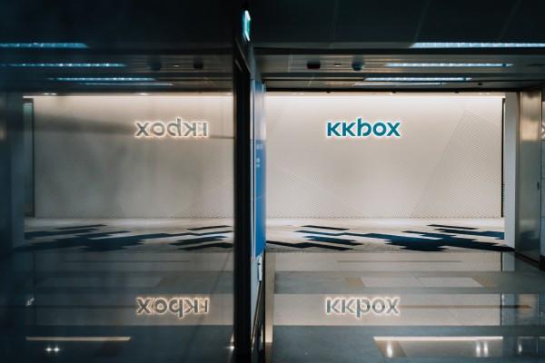 KKBOX參上!給新世代一個「聲音」的美好未來