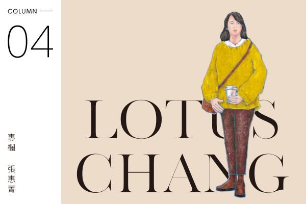張惠菁專欄:理性與感性與未知性  另一種版本的珍奧斯汀女主角
