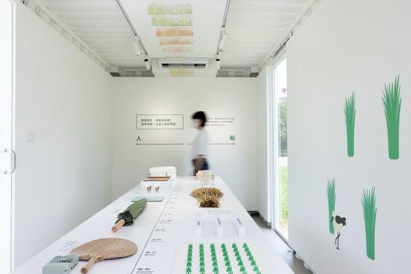 《聯聚城市稻田——人禾好時》:在城市中體驗耕種與自然的真實共感