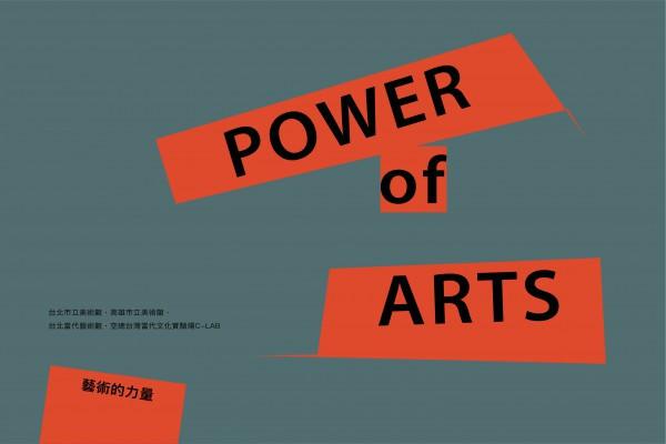POWER OF ARTS