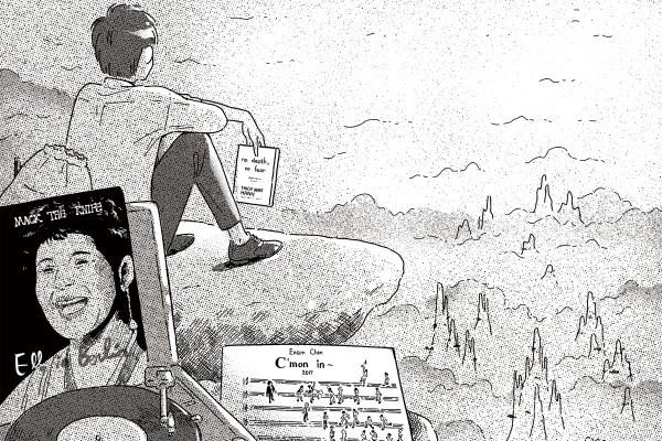 岑寧兒的荒島書籍:在荒島我必須成為自己的中醫,也無法不直視恐懼與死亡